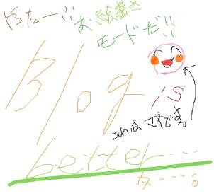 Cocolog_oekaki_2008_09_19_18_42