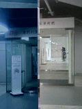 金沢21世紀美術館を訪問